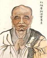 禪宗初祖,摩訶迦葉尊者