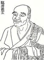 The Eleventh Chinese Chan Patriarch Master Yixuan of Linji