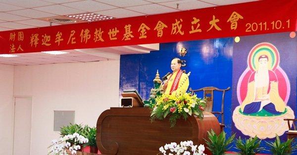 悟覺妙天禪師手持金剛佛杖,親自主持釋迦牟尼佛救世基金會之成立大會(2011年)