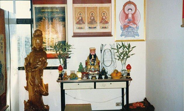 1983立秋,妙天禪師正式弘法,於1984年初春,設立紫薇禪堂