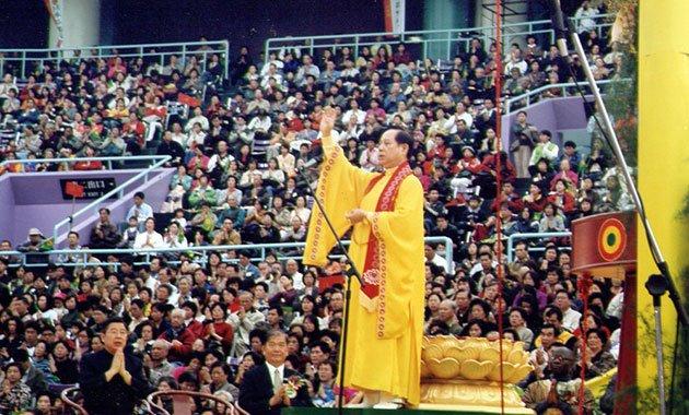 1999 『迎接二十一世紀世界和平大法會』,超渡戰爭亡魂,宣告世界和平