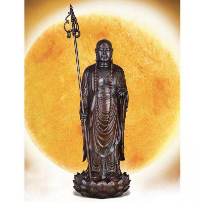 地藏王菩薩