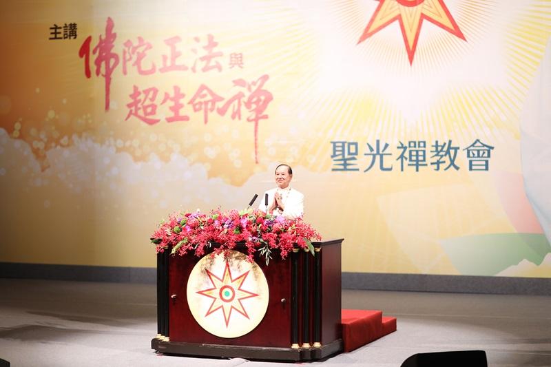 「佛陀正法與超生命禪」,在台北國際會議中心舉辦大型公益演講