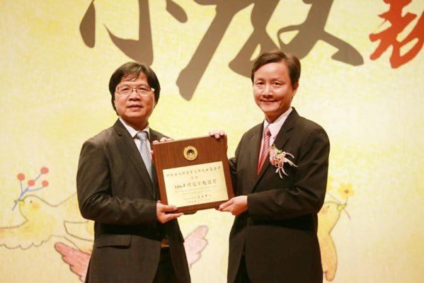 財團法人釋迦牟尼佛救世基金會榮獲106年度績優宗教團體獎