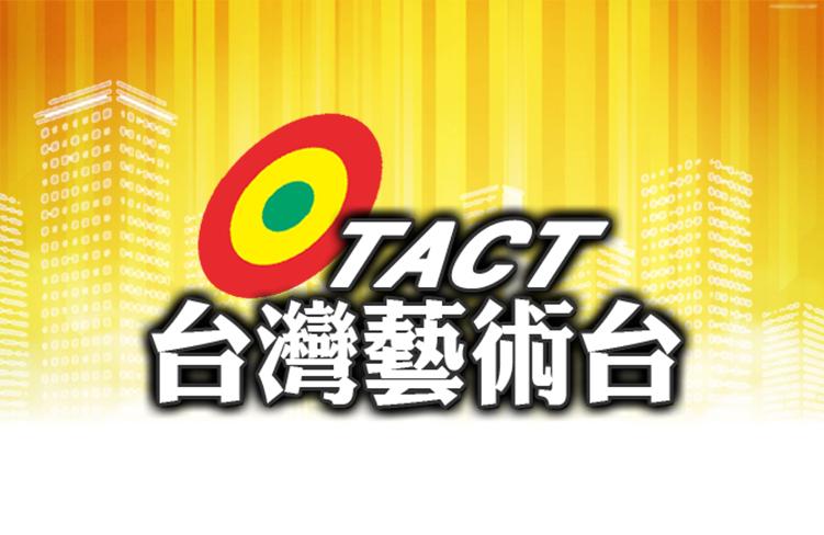 台灣藝術電視台LOGO