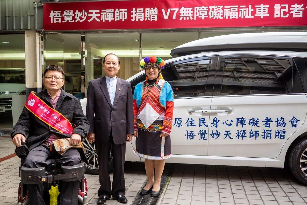 悟覺妙天禪師慈悲捐助LUXGEN V7無障礙福祉車。