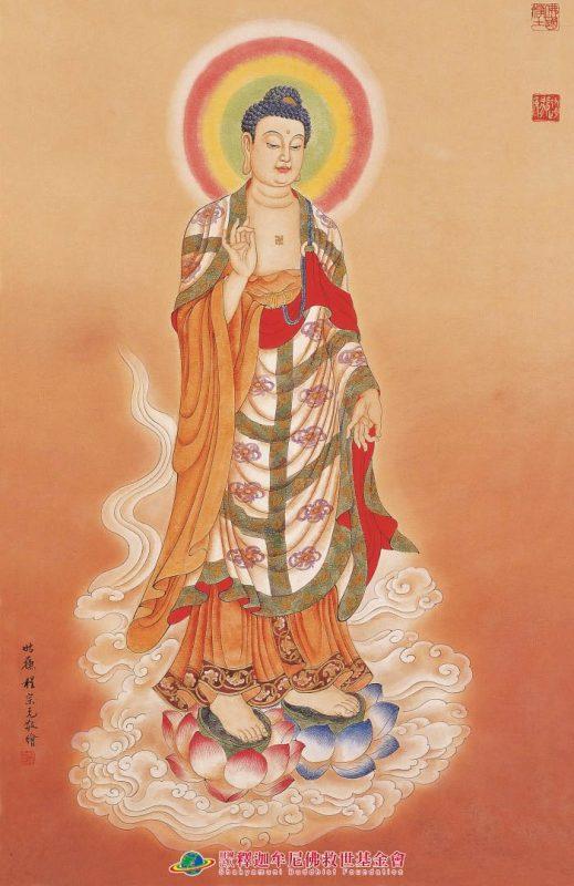 為什麼唸「阿彌陀佛」?